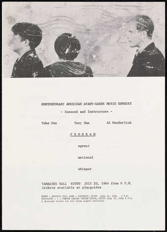 A program for a performance by Yoko Ono, Anthony Cox and Al Wonderlick on 7/20/64