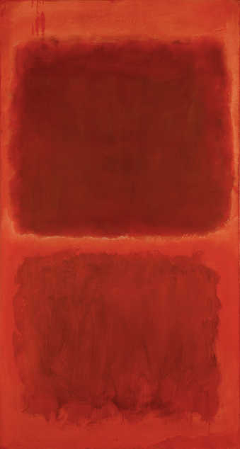 two dark red squares one atop the other on a red orange field