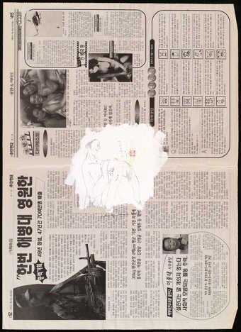 Japanese 1997/7/6